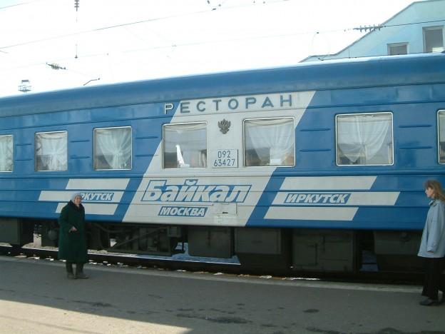 Mit der Transsib zum Baikalsee 2004